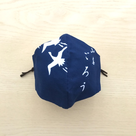 Japanese tenugui mask goro