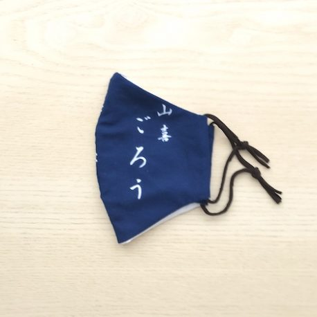 Japanese tenugui mask goro1