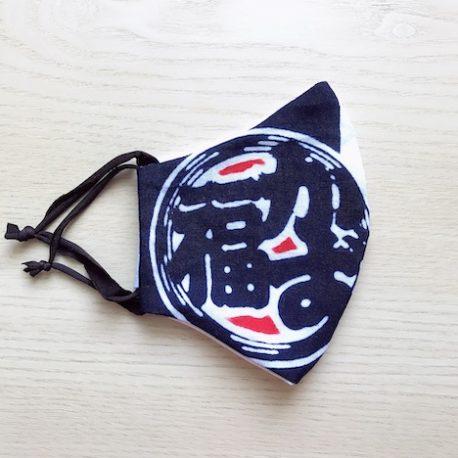 Japanese tenugui mask letters 01