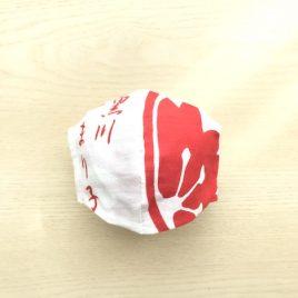 Japanese tenugui mask red plum
