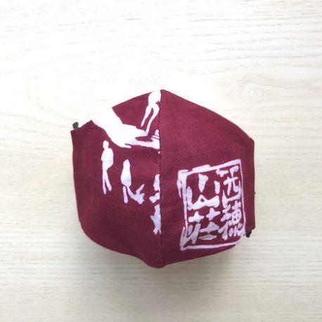japanese tenugui mask maroon stamp