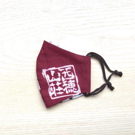 japanese tenugui mask maroon stamp2