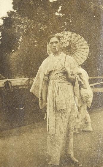 Men's Tea party in kimono 1914