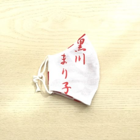 Japanese tenugui mask red plum2